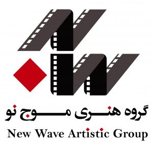 New Wave Artistic Group